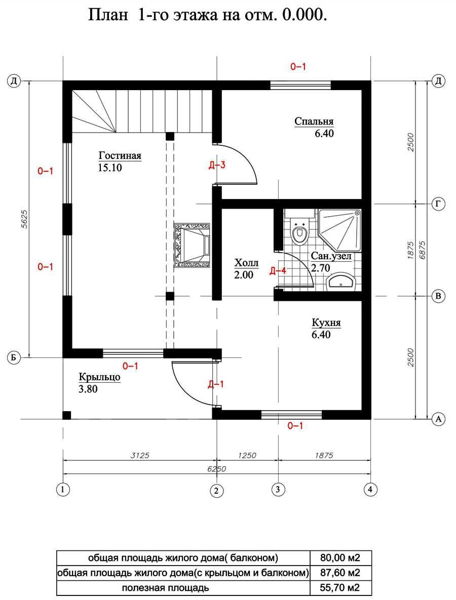 План первого этажа дома по канадской